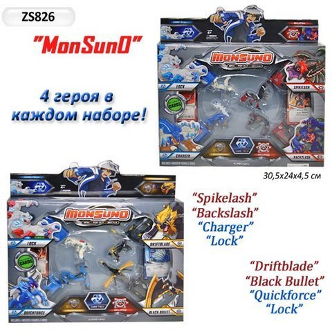 "Гра ""MONSUNO Moonlight"" 2 види, в кор.  30х24х4"