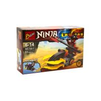 "Конструктор ""NINJAGO: Cattle с машиной"", 51 деталь"