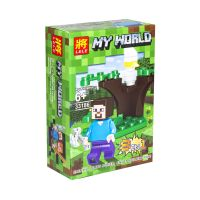 "Конструктор ""My World Minecraft"", маленький"